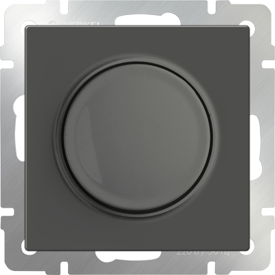 Mechanism_Grey-Brown-Dimmer